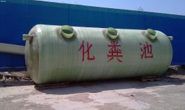 新疆节能减排污水处理设备 玻璃钢化粪池