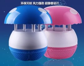 厂家直销家用led无辐射灭蚊灯静音电子驱蚊器USB光触媒灭蚊灯