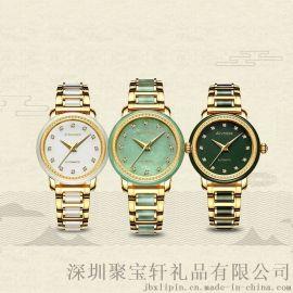珠宝礼品定制之翡翠玉石金玉良缘款防水手表机械表全自动女款时尚腕表