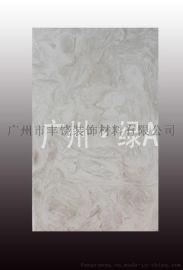 广州·绿A  透光石  TU01