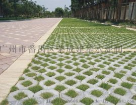供应广州建基8字植草砖400*200*70停车场植草砖,混凝土植草砖,背心型植草砖