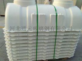 玻璃钢模压化粪池 家用模压污水池 化粪池定制