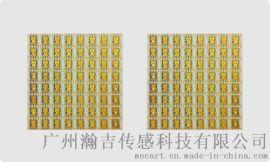 钰芯 激光器 led灯基板 led灯珠基板 大功率led电路板 陶瓷支架