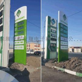 16寸加油站led8字屏 led數位油價顯示屏 圖片