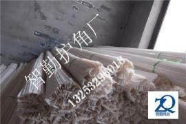 室内墙角线护角条内外角线PVC材质河北出品