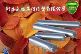 专用单组份 聚氨酯密封胶填缝胶价格实惠厂家直销