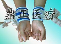供应手脚活动约束带,医用四肢约束带