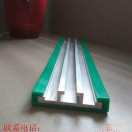 平行垫轨厂家 L型垫轨生产厂家