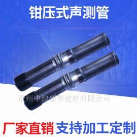 厂家供应声测管 钳压式声测管 螺旋式声测管
