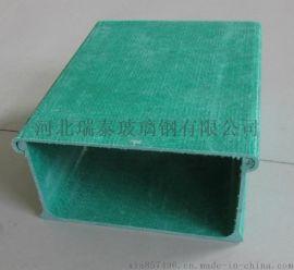 瑞泰专业生产玻璃钢电缆槽 玻璃钢电缆线槽