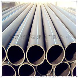 耐低温1.25MPA PE给水管材管件厂家