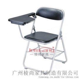 新疆培训椅 折叠培训椅 带写字板培训椅  培训椅厂家