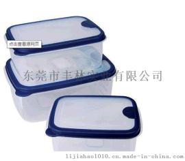塑料盒子塑料飯盒微波爐保鮮盒冰箱收納盒密封食品水果便當盒
