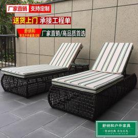 舒纳和专业生产户外休闲躺椅