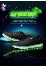 2016春夏季新款外贸灯鞋低帮LED鞋USB充电厂家批发发光鞋
