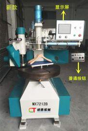 MX7212B自动仿形镂铣机