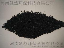 重庆优质黄金椰壳活性炭