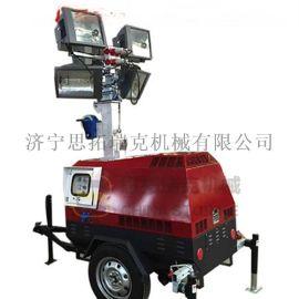 全方位可自动调节移动照明车以金卤灯为灯芯的应急照明车