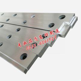 液压摆式剪板机刀片 数控剪板机刀片 闸式剪板机刀片