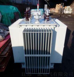 鸡西供应一派 S9油浸式变压器1000KVA 低价厂家直销