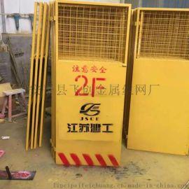 工地电梯门多少钱一套 楼层安全防护门 护栏门