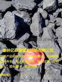 内蒙古块煤神木38块煤煤炭价格瓷砖用煤价格多少 ?