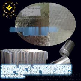 苏州星辰专业研发生产长输热网技术专用耐高温铝箔反射层|耐高温铝箔玻纤反辐射层210g/M2
