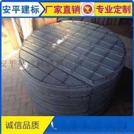 雾器脱硫塔除雾器标准型不锈钢丝网厂家直销
