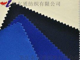 全棉阻燃防静电面料 环锭纺 双国标品质