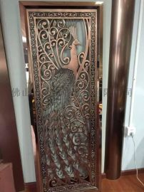 酒店用不鏽鋼古銅色屏風,玫瑰金不鏽鋼屏風,鈦金不鏽鋼屏風