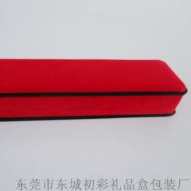 初彩首饰包装D1-003绒布手链盒 现货