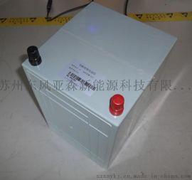 12V磷酸铁锂电池60AH大容量锂电瓶动力聚合物锂电池氙气灯逆变器电源