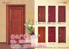 佛山烤漆门,木门十大品牌,广福门厂