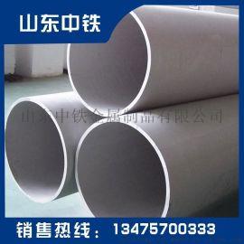 衢州16mn石油化工用低温无缝钢管273*14全款交货