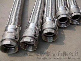DN6-DN500鸿嘉金属软管