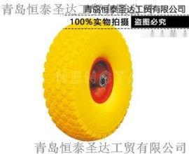 厂家供应 PU轮 发泡轮 厂家直销300-8 400-8 各种胎纹的PU发泡轮