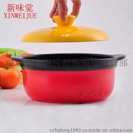 �մ�ɰ��  A002   Ceramic casserole
