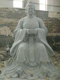 石雕人物厂家专业生产景区 石雕佛像  造型逼真 价格合理