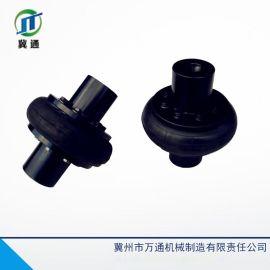 河北冀州市万通机械生产供应UL3型轮胎联轴器 质量好 信誉好