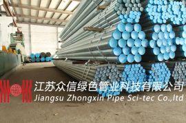 DN-25 双金属复合管 不锈钢管 无缝钢管 石油钢管