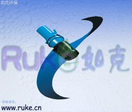 QJB1.5/8-1100/2-85低速推流器