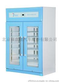 藥劑科雙開門藥品保存冰箱