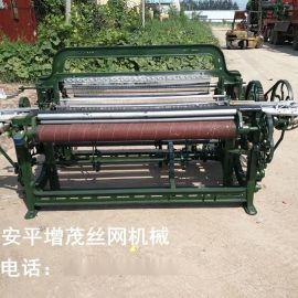 网格布机/网格布设备/玻璃纤维金属网机器/玻璃纤维金属网成型设备