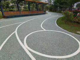 三局成人囹�a_专业提供露骨料 道路铺装材料