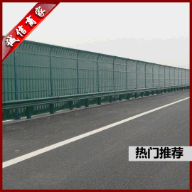安固廠家直銷高速公路隔音牆;道路、鐵路、橋樑聲屏障,現貨熱銷