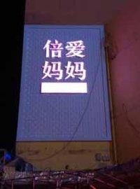 芜湖三维扣板门头安装/三维扣板招牌设计/三维扣板发光招牌制作公司