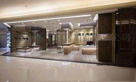 广东佛山瓷砖加盟一般多少钱,瓷砖加盟代理专卖店可行吗?