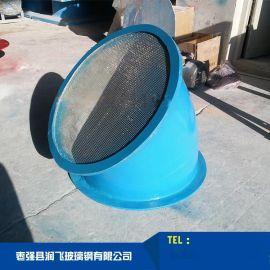 轴流风机风防雨弯头生产厂家 风机防雨罩价格