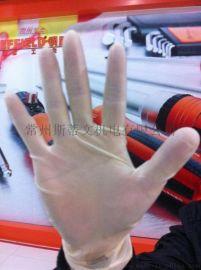一次性 PVC 手套 耐油 防化学品 实验室用 100只/盒 40元/盒
