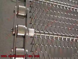 森喆网链流水线 螺旋网带 链条网带 链网传送带